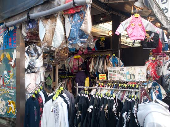 Okuma Shoukai di Ameyoko Market